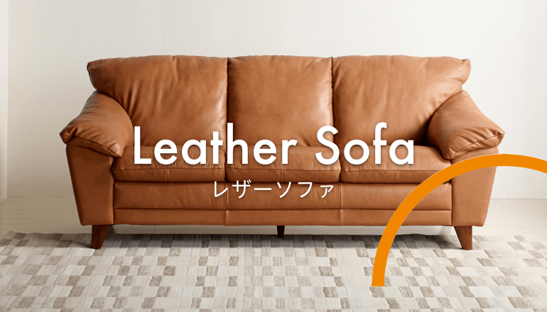 leather sofa Special