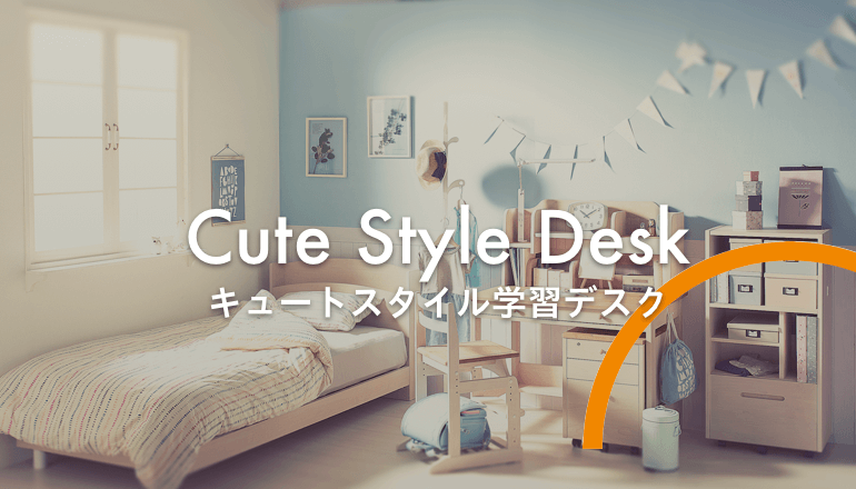 cutestyle_desk_bg_bn