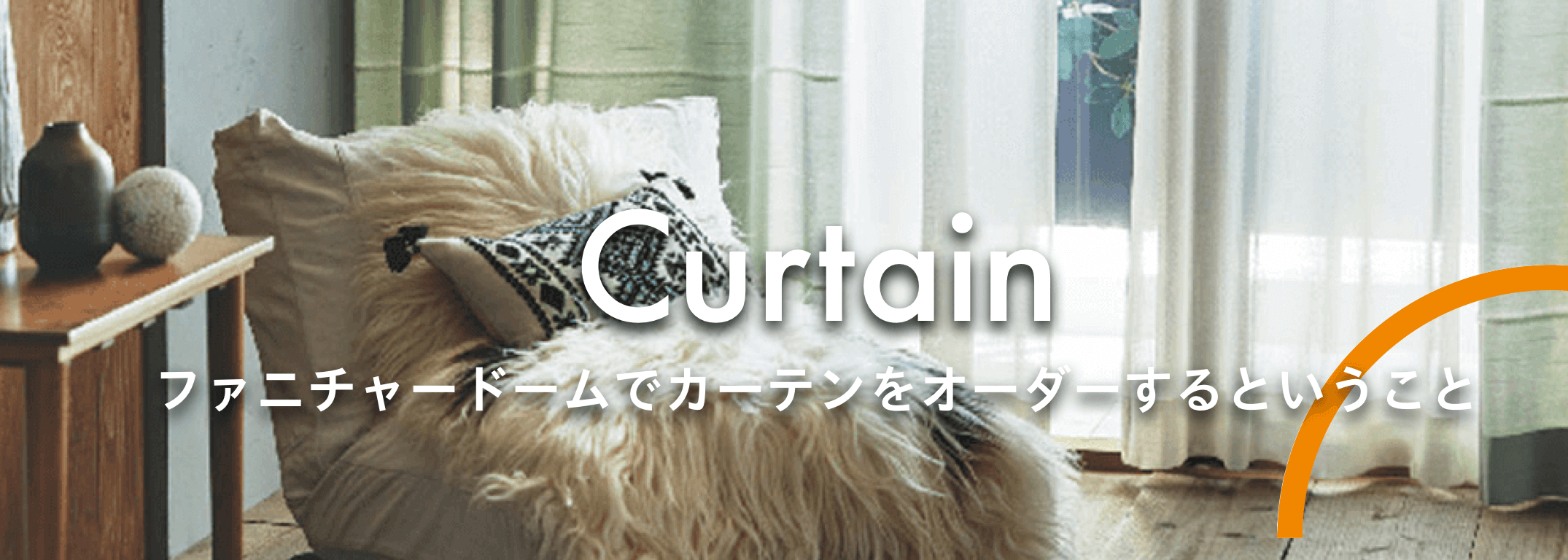 curtain_bn_big.001